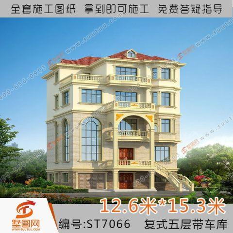 占地13x15五层复式带车库自建别墅设计全套施工图