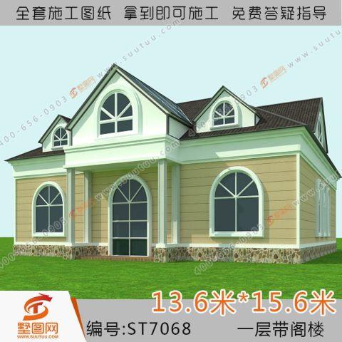 占地14x16一层带阁楼自建别墅设计全套施工图