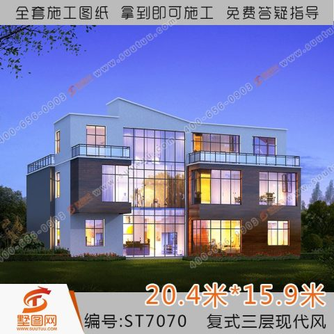 占地20x16三层复式现代风格自建别墅设计全套施工图