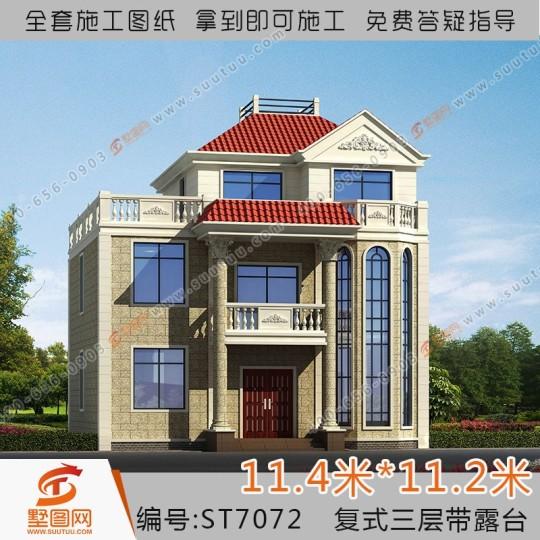 占地11x11三层复式带露台自建别墅设计全套施工图
