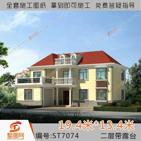 占地19x13两层带露台自建别墅设计全套施工图