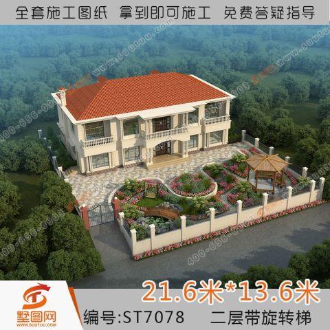 占地22x14两层带旋转梯自建别墅设计全套施工图