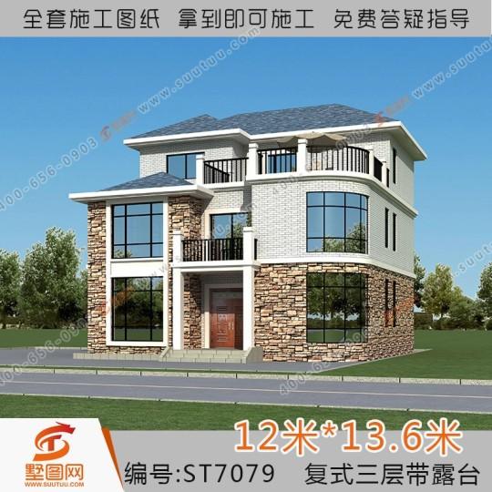 占地12x14三层复式带露台自建别墅设计全套施工图