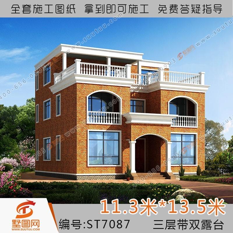 占地11x14三层双露台自建别墅设计全套施工图