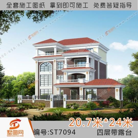 占地21x24四层带庭院露台自建别墅设计全套施工图