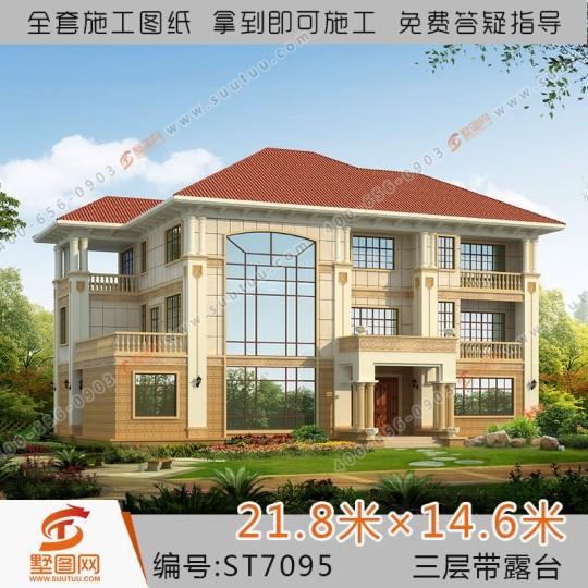 占地22x15三层带露台自建别墅设计全套施工图
