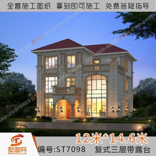 占地12x15三层复式带露台自建别墅设计全套施工图
