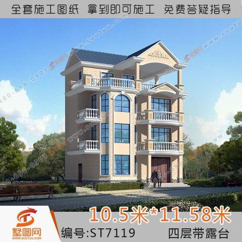 占地11x12四层带露台自建别墅设计全套施工图