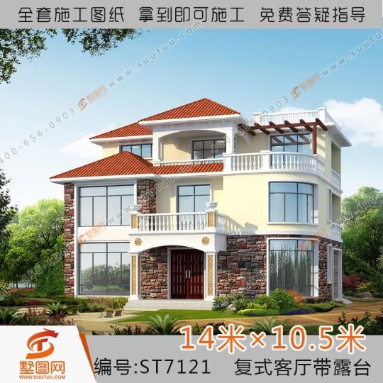 占地14x11三层复式带露台自建别墅设计全套施工图