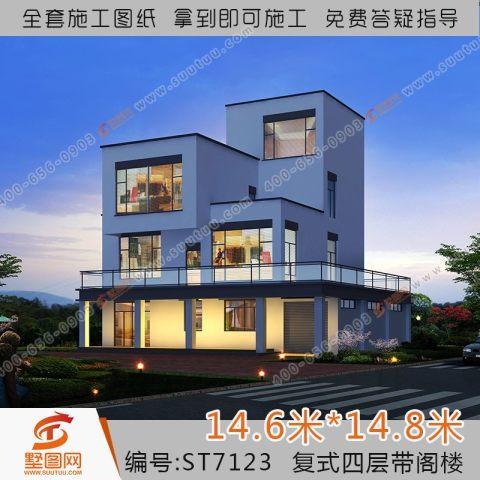 占地15x15四层带阁楼自建别墅设计全套施工图