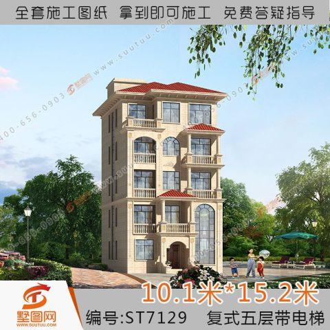 占地10x15五层带电梯露台自建别墅设计全套施工图