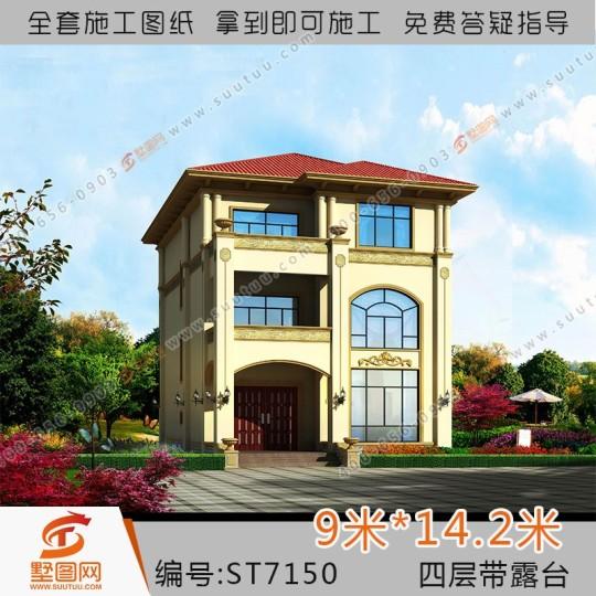 占地9x14四层带露台自建别墅设计全套施工图