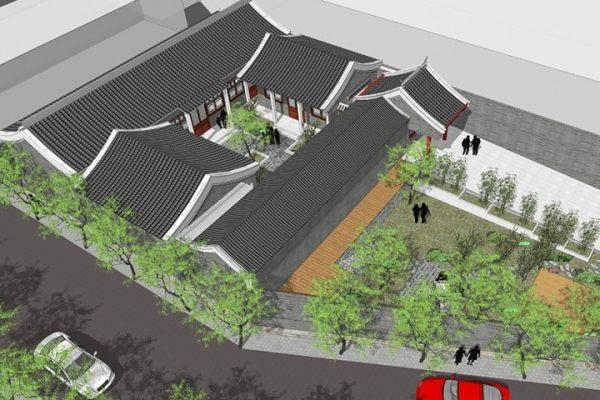 占地18x20一层自建四合院设计全套施工图