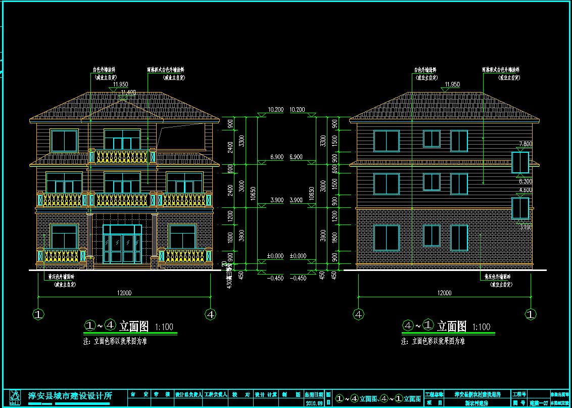 现代三层别墅设计图施工图
