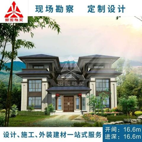 占地17x17三层中式风格自建别墅设计全套施工图