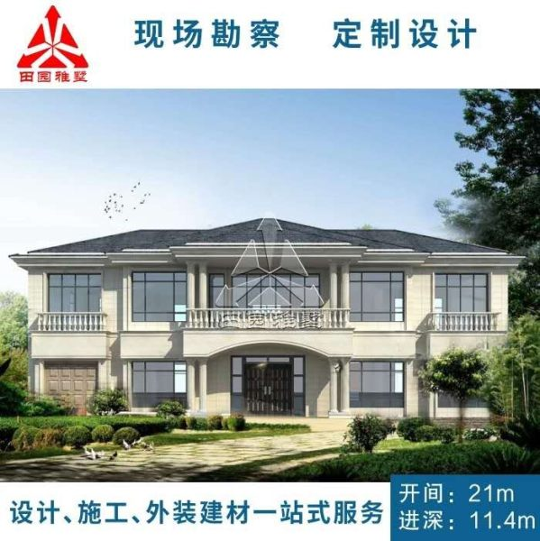 占地21x11二层带露台自建别墅设计全套施工图