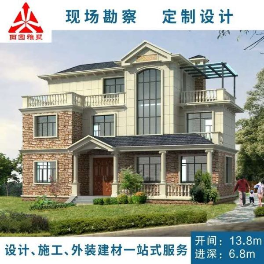 占地14x7三层带露台自建别墅设计全套施工图