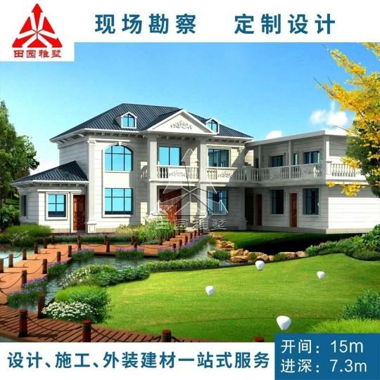 占地15x7二层带阳台自建别墅设计全套施工图