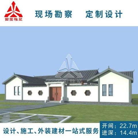 占地23x14一层带庭院自建别墅设计全套施工图