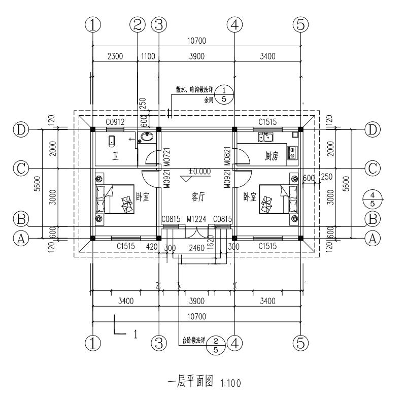 現代一層別墅設計圖平面圖