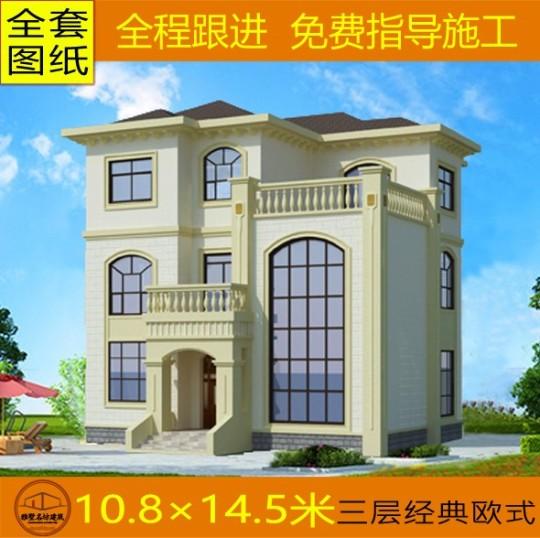 占地11x15三层挑空带露台自建别墅设计全套施工图