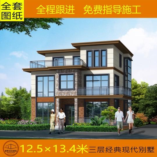 占地13x13三层带露台自建别墅设计全套施工图