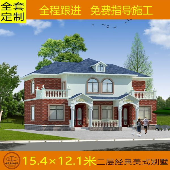 占地15x12二层带露台自建别墅设计全套施工图