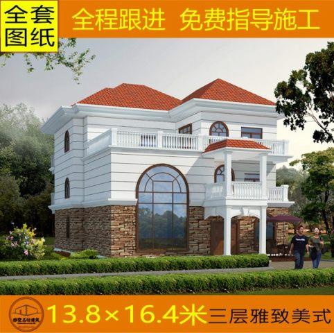 占地14x16三层带露台自建别墅设计全套施工图