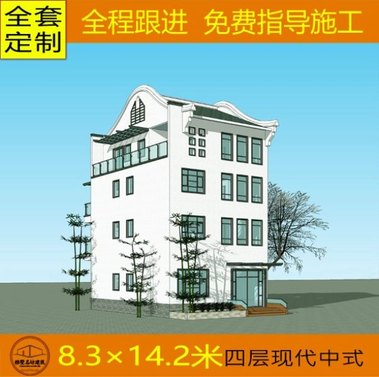 占地8x14四层现代中式自建别墅设计全套施工图