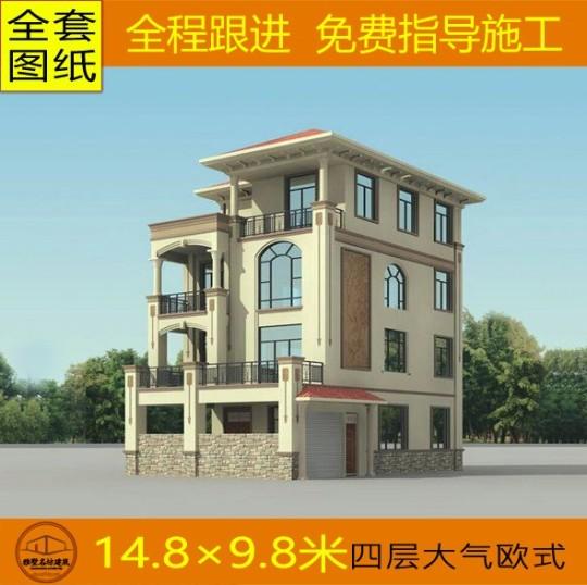 占地15x10四层带车库露台自建别墅设计全套施工图