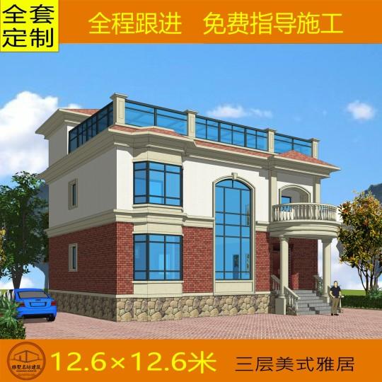 占地13x13三层自建别墅设计全套施工图