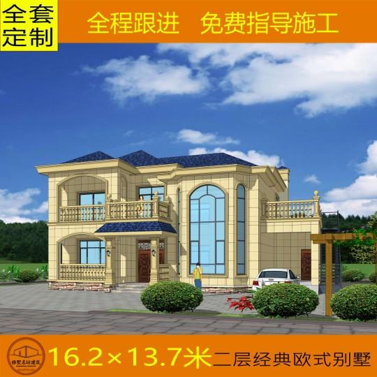占地16x14二层带车库自建别墅设计全套施工图
