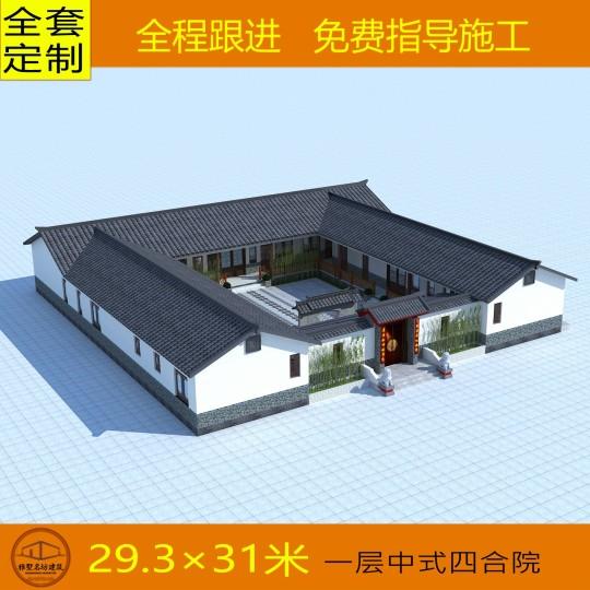 占地29x31一層帶中庭自建別墅設計全套施工圖