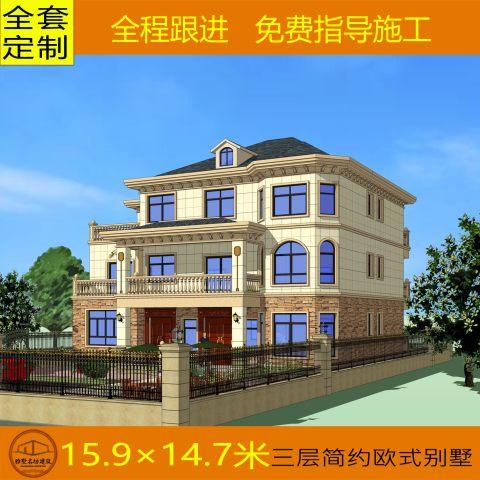占地16x15三层带露台自建别墅设计全套施工图
