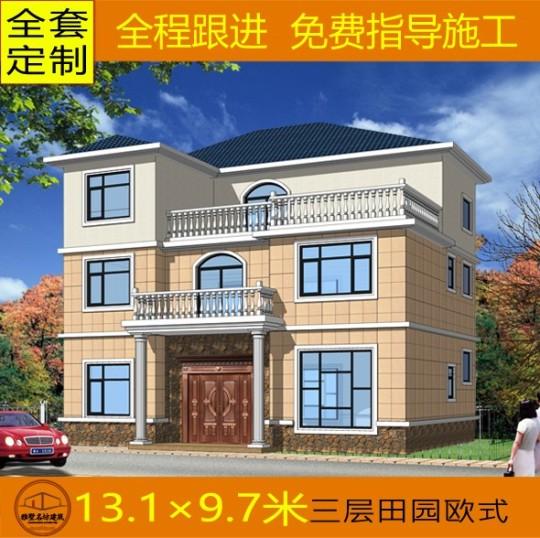 占地13x10三层带露台自建别墅设计全套施工图