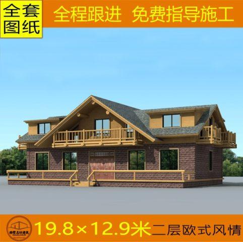占地20x13二层带阳台自建别墅设计全套施工图