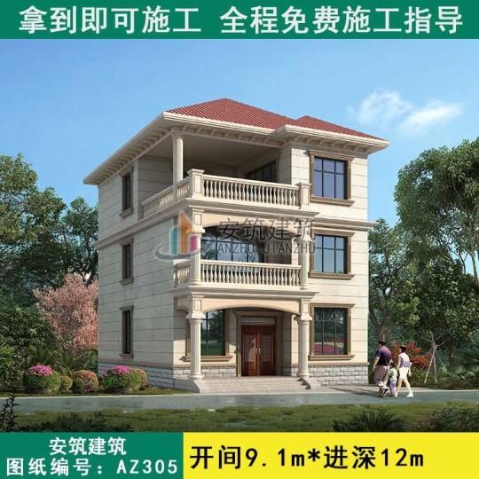 占地9x12三层独栋自建别墅设计全套施工图