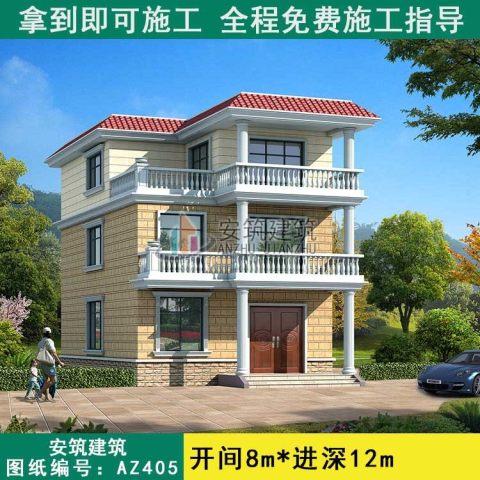 占地8x12三层带露台自建别墅设计全套施工图