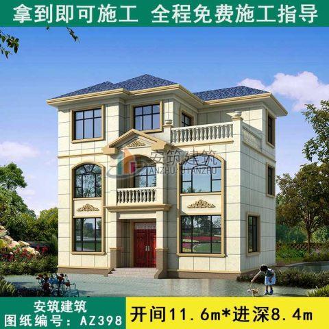 占地12x8三层独栋自建别墅设计全套施工图