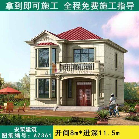 占地8x12二层带露台自建别墅设计全套施工图
