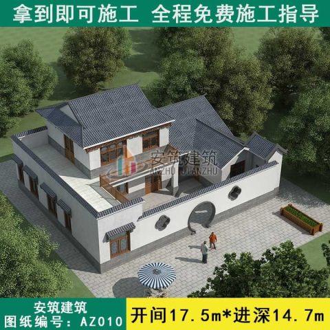 【中式庭院】二层带大露台中式庭院