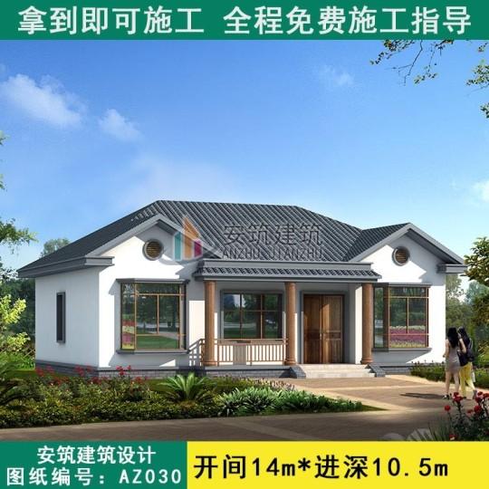 【一层热销】农村15万元一层小楼图