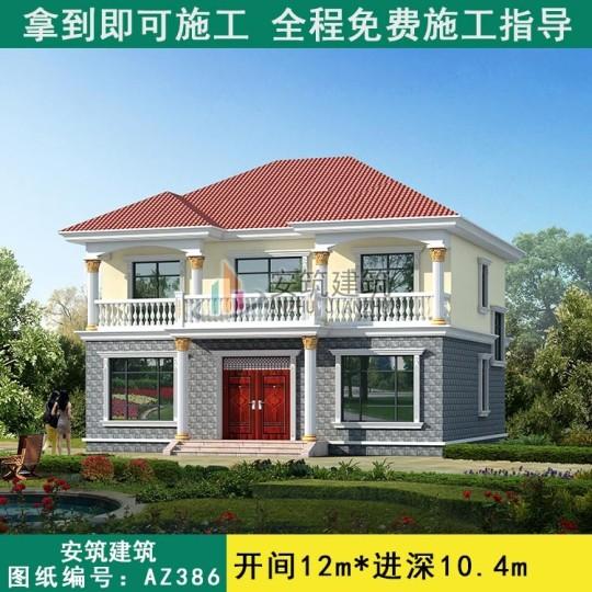 【二层爆款】农村二层住宅别墅设计图纸客厅挑高及效果图