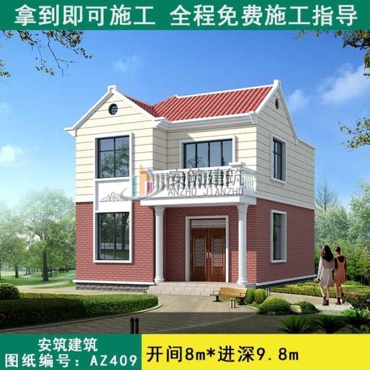 占地8x10二层独栋自建别墅设计全套施工图