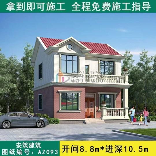 【二层爆款】小户型农村100平内房屋图