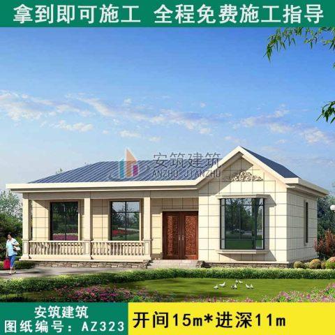 【一層經典】15x11鄉村漂亮的一層小別墅設計圖
