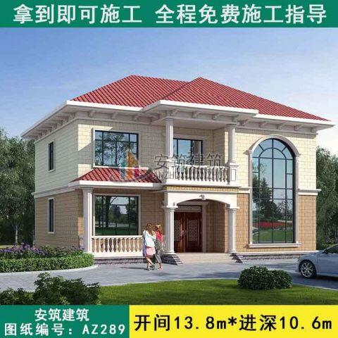 【经典款式】漂亮的占地13X10二层别墅设计图,造价28W