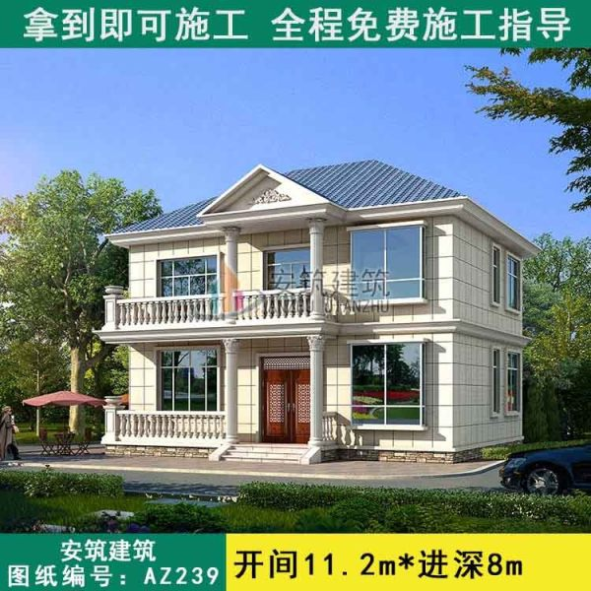 【经典爆款】二层小面积房屋自建房