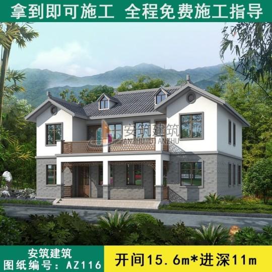 【实用双拼】新中式双拼别墅设计图纸