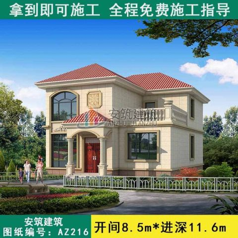【二层经典】100平二层欧式新农村自建房